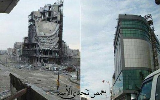 Homs15-1-536x336
