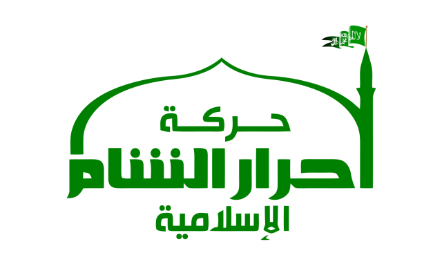flag_of_ahrar_ash-sham-svg_